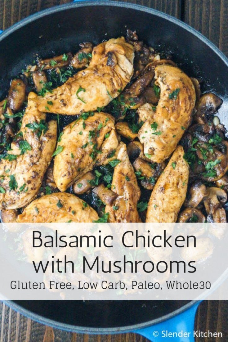 Balsamic chicken with mushrooms and thyme recipe | This dish is quickly becoming one of my favorites. Golden brown chicken breasts, earthy mushrooms, a slightly sweet and tangy balsamic vinegar thyme sauce, and a sprinkling of fresh parsley. Yum. As an ad http://eatdojo.com/easy-healthy-chicken-recipes-quick-meals/