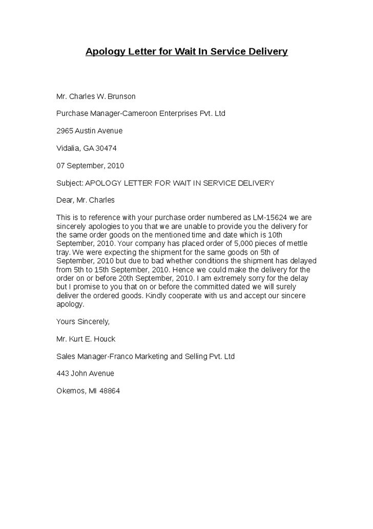 Letter Of Apology Example How To Write A Professional Business