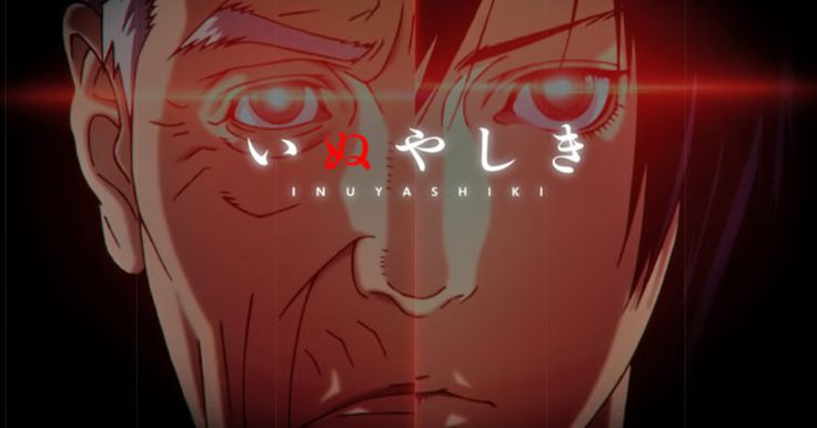 """Official Website For Upcoming Anime """"Inuyashiki"""" Revealed The Design Of The Main Characters"""