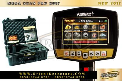 Mega Scan Pro 2017 gold metal detector - •••> Free Classifieds Advertising, Free Classified  Ads, Free Business Advertising, Cheap Advertising