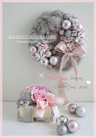 【募集】クリスマスシーズン レッスン2014 Grayish Pink Fur Wreath の画像|東京 新宿・神楽坂プリザーブドフラワー・アーティフィシャルフラワー&マカロンタワー・クレイ・グルーデコ教室