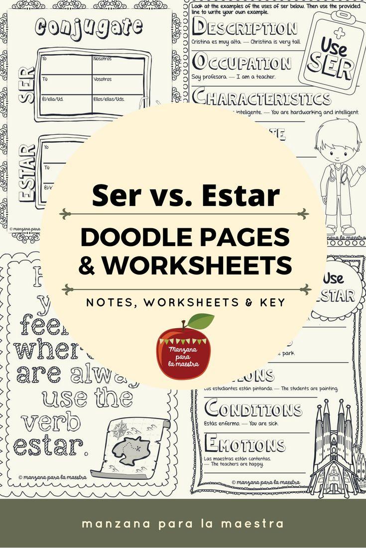 Ser vs Estar Doodle Pages Spanish Grammar Notes Worksheets ...
