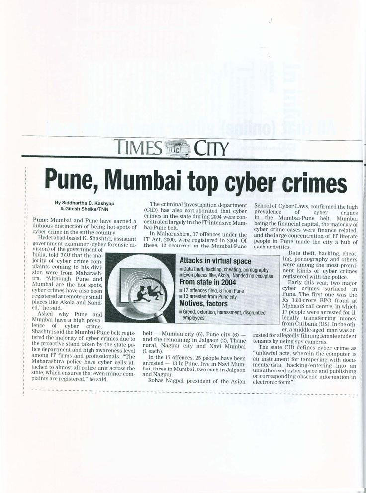 cyber money laundering in india with Uk money-laundering: indian-origin bank employee jailed  cyber crime officials  said london-based jinal pethad, 29, acted as the personal.