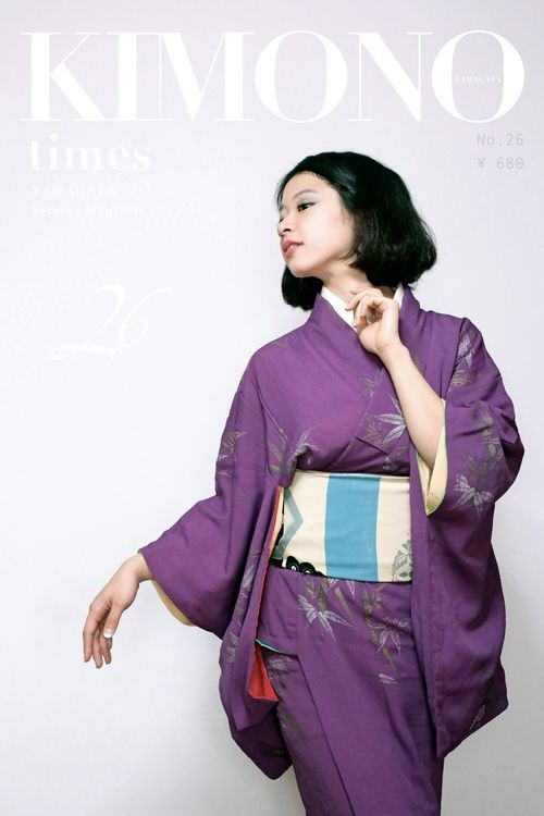 山形きもの時間 2013[ No.26 ] / Yamagata Kimono Times, 2013 no26