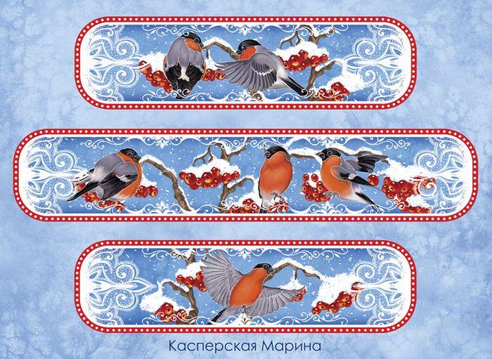 Сообщество иллюстраторов   Иллюстрация Касперская Марина - Преподаватель. Детский, Книжная графика, Персонажи. Компьютерная графика