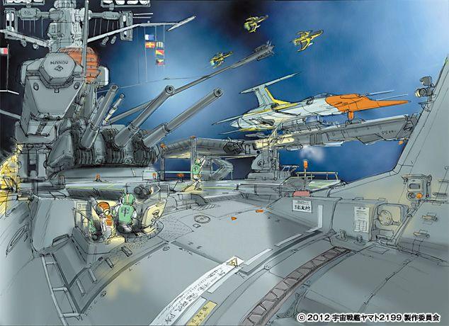 イメージ5 - 宇宙戦艦ヤマト2199 公式設定資料集[Garmillas<ガミラス>]の画像 - 毎日IDDM、時々弓道 - Yahoo!ブログ