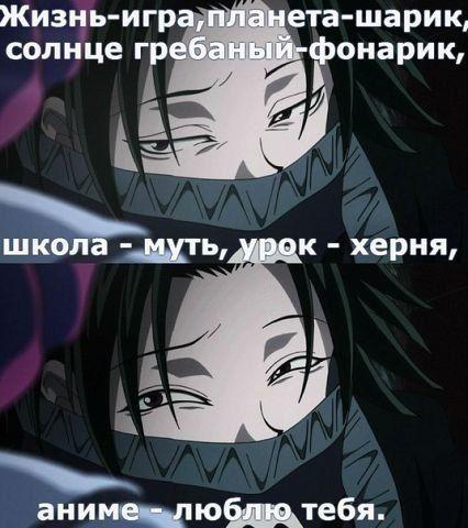 #Аниме #Приколы