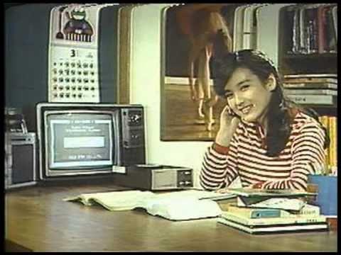 Goldstar LG mini cassette 1980s commercial 금성 카세트 아하 1980년대 광고