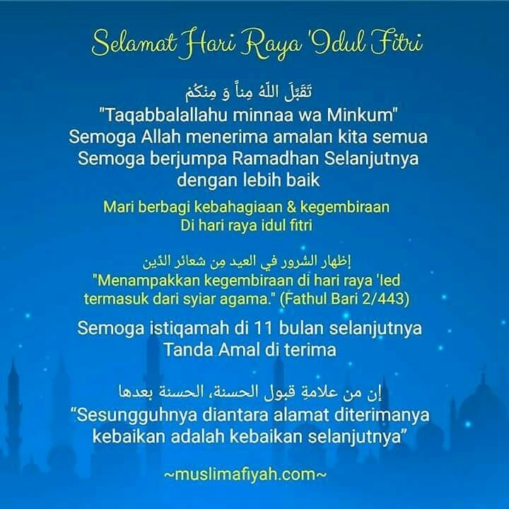 Selamat Hari Raya Idul Fitri (Dengan Gambar)