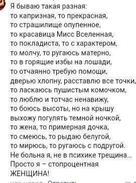 Автор: Лариса Рубальская
