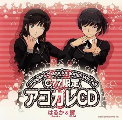 Amagami Character Song Vol.7+8 Haruka & Hibiki C77-Exclusive Admiration CD
