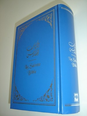 Arabic - French Bilingual Holy Bible / La Sainte Bible Arabe - Francais courant GNA 053 et FC 053 / Huge Bible