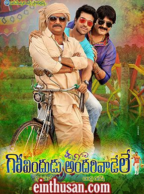 Govindudu Andarivadele (2014) Telugu Movie Online in Ultra HD - Einthusan 2014 BLURAY ULTRA HD ENGLISH SUBTITLE