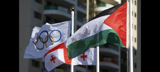 ★ Textbook Racism; a Canon of Division in Israeli Education ★ Rio 2016: World……