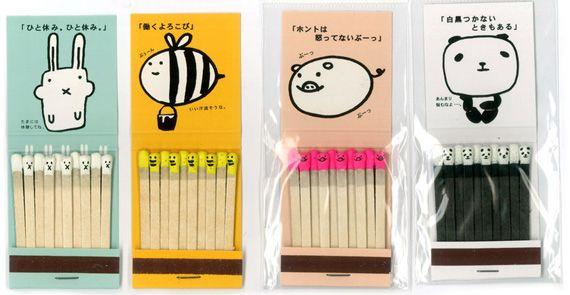 Japanese Kawaii Matches