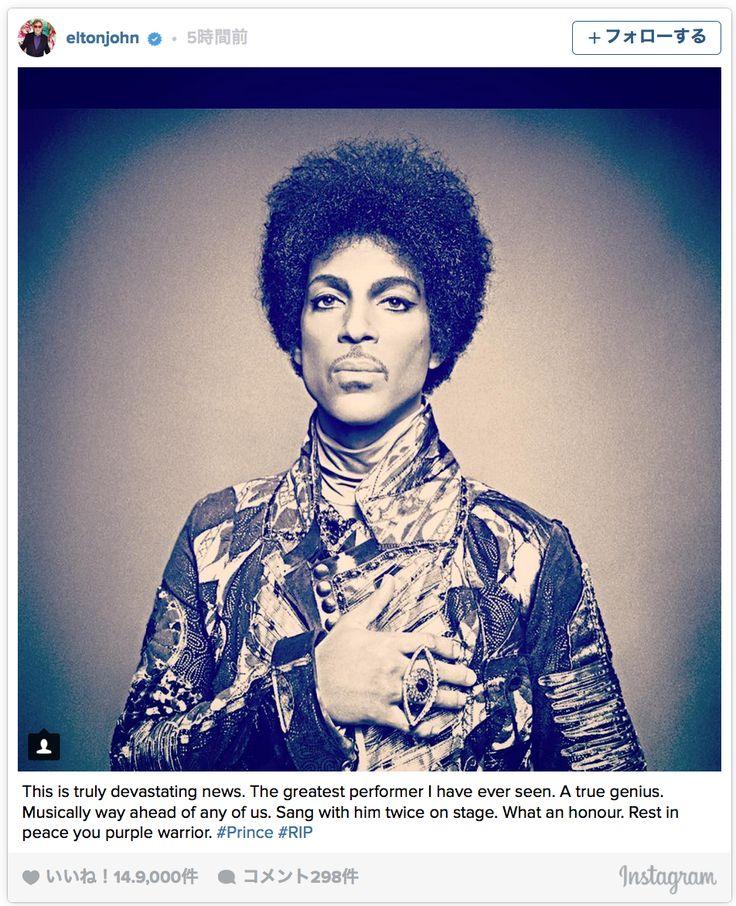 エルトン・ジョンやポール・マッカートニー、マドンナら、プリンスへの追悼コメントを発表 | Rolling Stone(ローリングストーン) 日本版