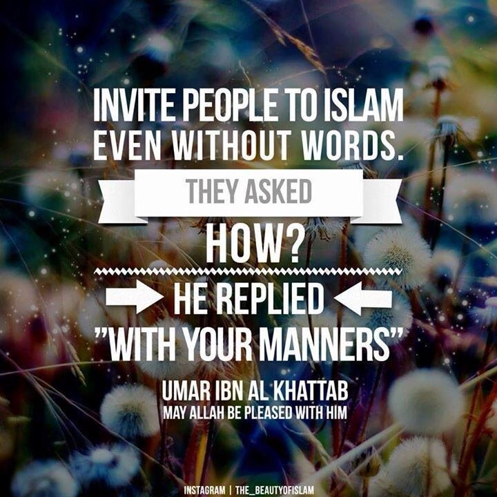 Invite people to Islam Islamic saying by Hazrat Umar bin Al-Khattab رضي الله عنه