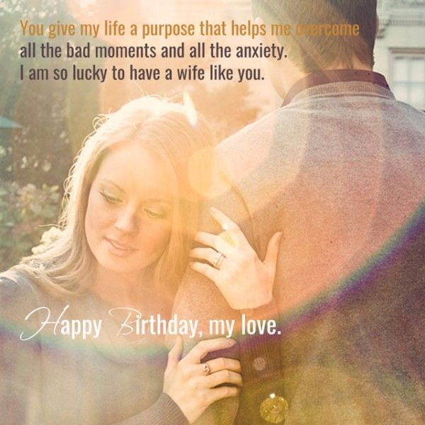 Happy-Birthday-Wishes-for-Wife