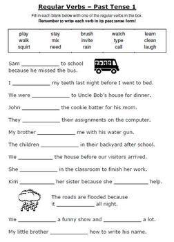 ESL GRAMMAR UNIT Using Regular and Irregular verbs printable worksheets