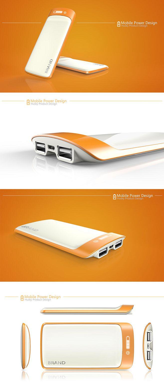 移动电源设计,移动电源产品设计-移动电源...
