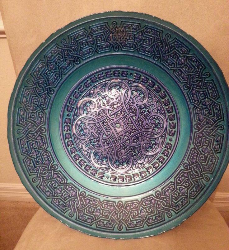 Hand Blown Glass Arda Turkish Decorative Plate Centerpiece