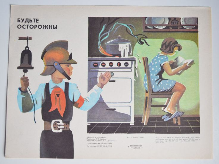 soviet decor - Google Search