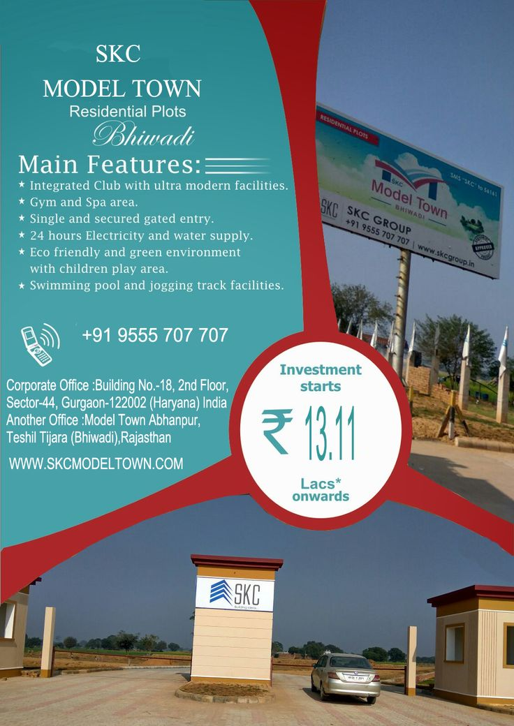 Model town is plotting project from skcgroup at Bhiwadi .There price is very affordable and they have totally enjoy the modern lifestyle .now visit our site www.skcmodeltown.com