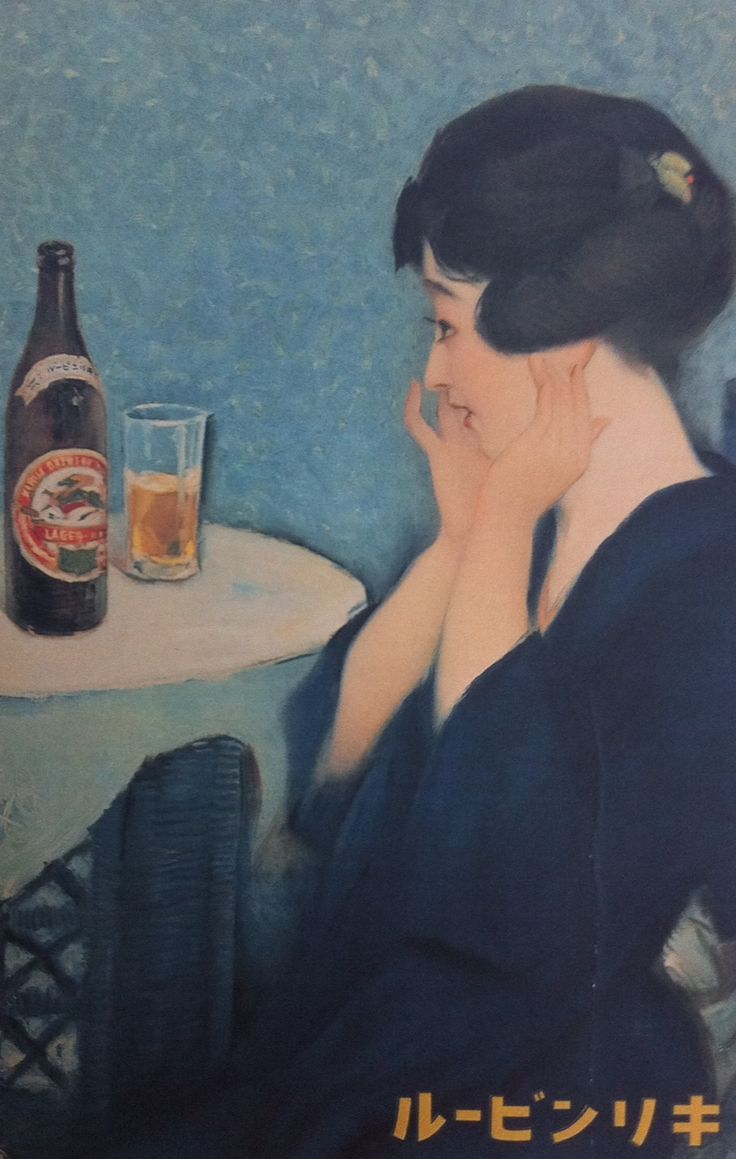 #kirin #beer, beautiful ad