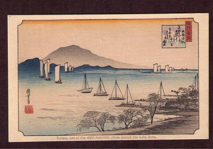 Vintage Postcard: Yabase, Ships on Lake Biwa, Japanese Art