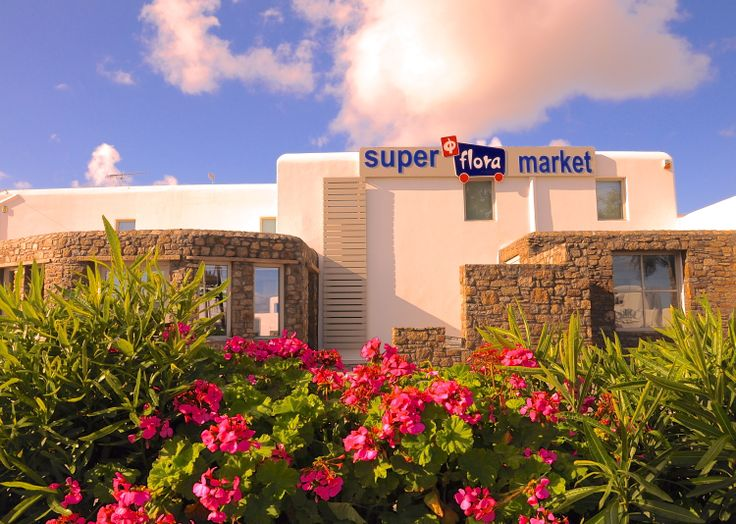 Our supermarket near the Airport in #Mykonos #Mykonosfood