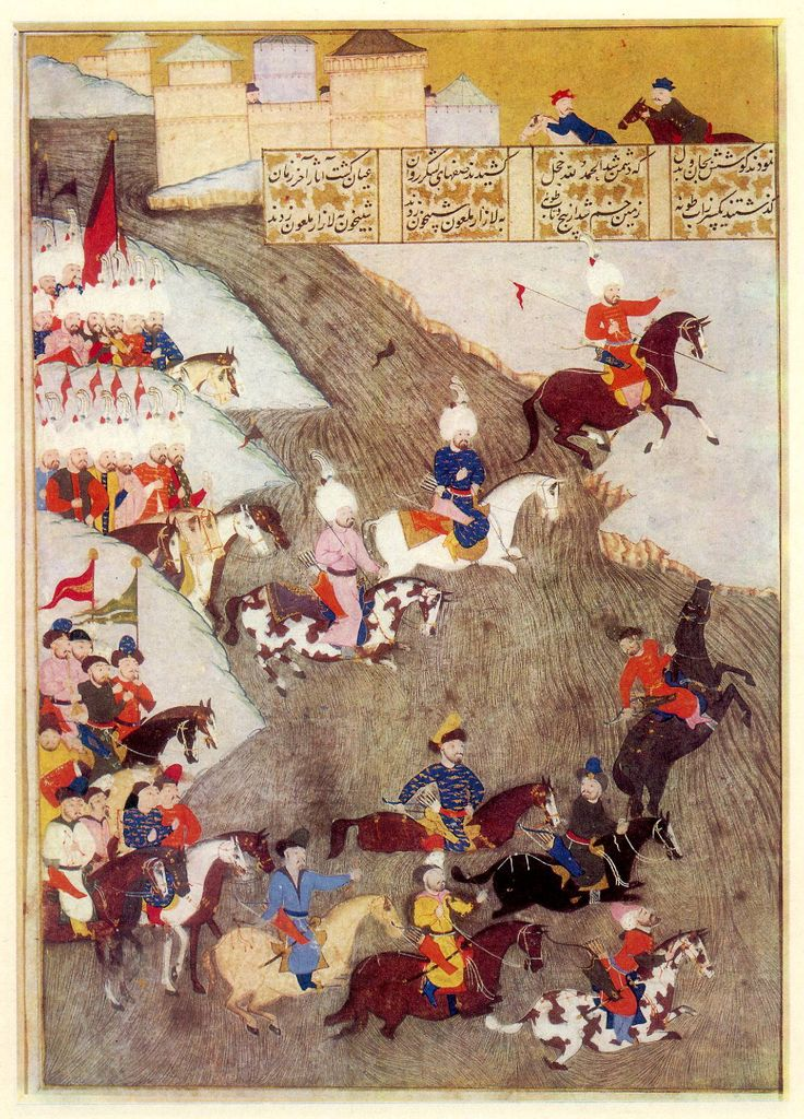 Ottoman miniature about the Szigetvár campaign showing Ottoman troops and Tatars as avantgarde.