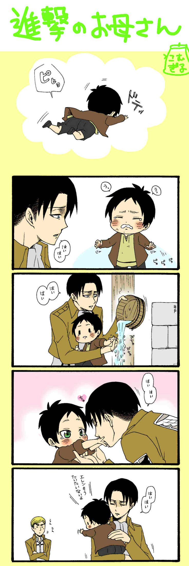 PLATONIC ereri moments, goes to my eruri board because I imagine Erwin and Eren fighting for Levi's attention. Eren always wins with puppy eyes, but at night Erwin swoops in and steals all the glory... If you know what I mean ;^)