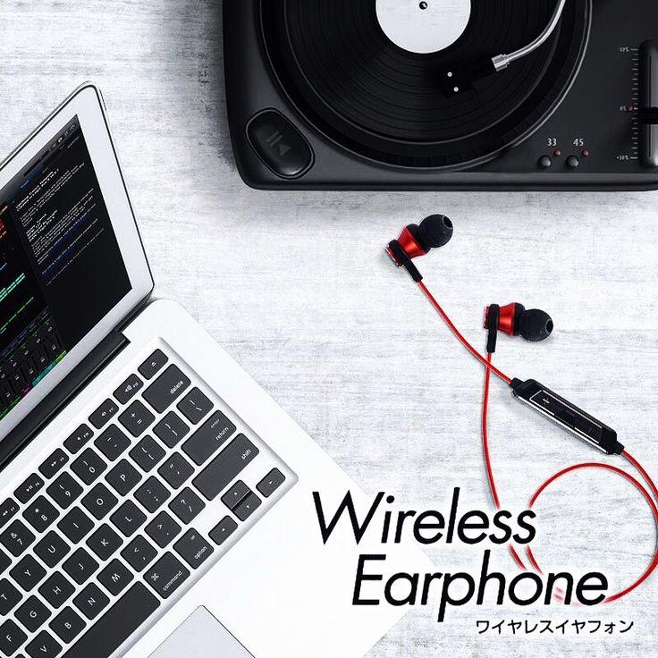 |新商品入荷!| お手頃価格で初めての方にも使いやすいワイヤレスイヤホンが登場🎉 iPhone搭載の高音質で再生する音声圧縮技術AACに対応! 電池残量表示やマイク機能搭載なので通話も可能です😊 マグネット内蔵だから首からぶら下げる事もOK🙌 詳しくは→https://search.rakuten.co.jp/search/mall/QB-081/?sid=257334 もしくは、モバイルランドで検索♪  新商品 #新作 #入荷 #bluetoothイヤホン #ワイヤレスイヤホン #イヤホン#wireless #音楽 #オーディオ #シンプル #クール #デザイン #インスタ映え #MacBook #アクセント小物 #便利グッズ #便利アイテム #ランニンググッズ #apple #写真 #picture #photo #cool #モバイルランド