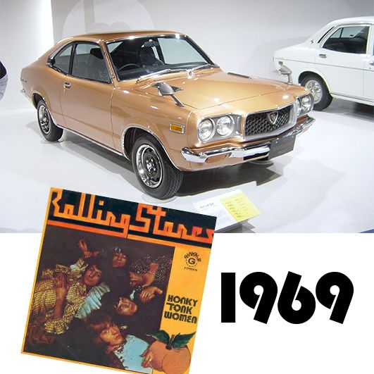 """Imagine cruising along in the Mazda R100 2 door, singing along to """"Honky Tonk Woman"""" by The Rolling Stones… Ah, how good it would be!"""