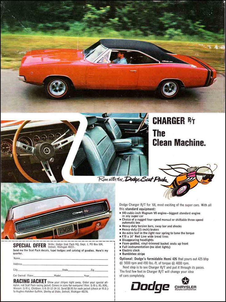 68 Rt Charger: 148 Best Images About Auto Print Ads On Pinterest