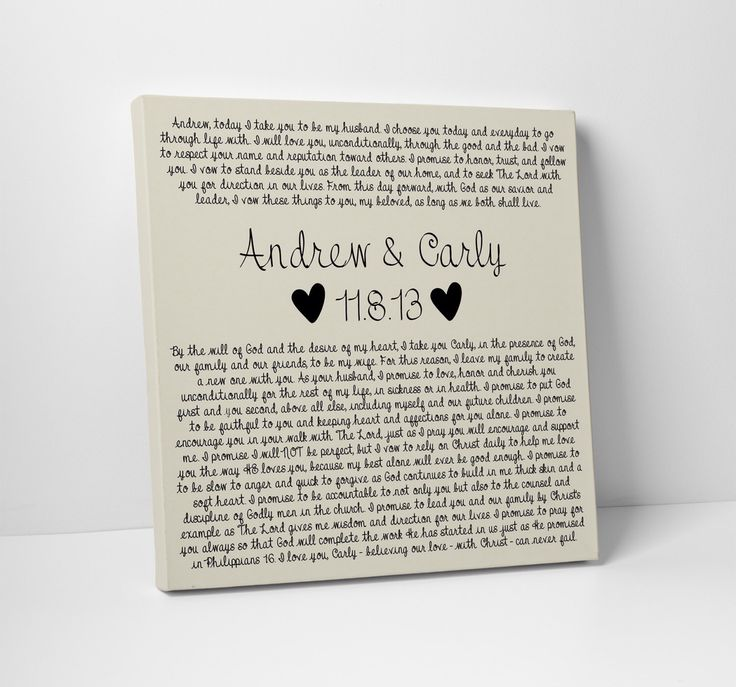 Display Your Wedding Vows In A Unique Way On The Day Of And Or Home Sweet Get Printed Onto Premium