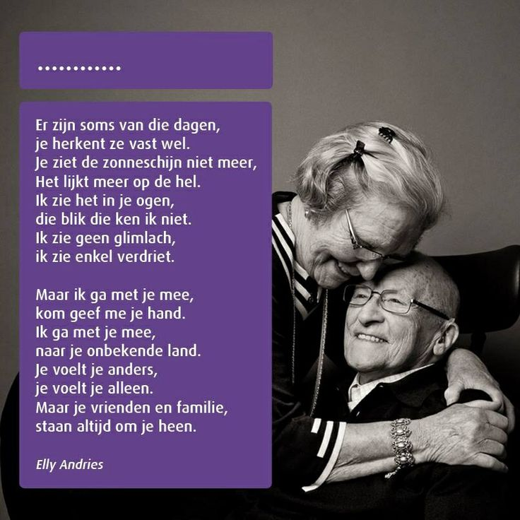Alzheimer, ook zo mooi!