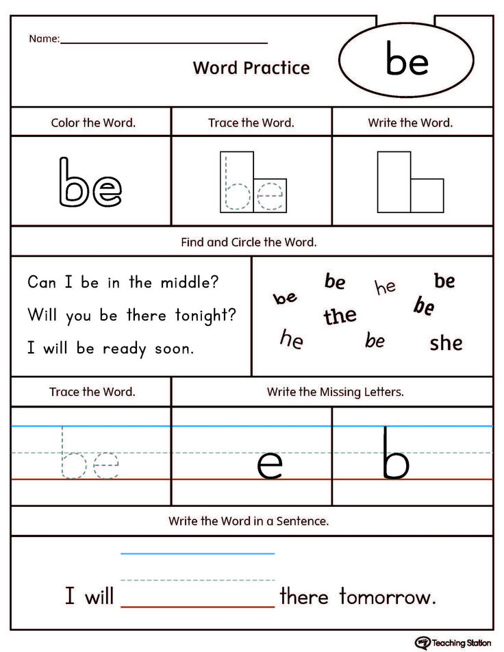 Best 25+ Kindergarten printable worksheets ideas on Pinterest - printable worksheet