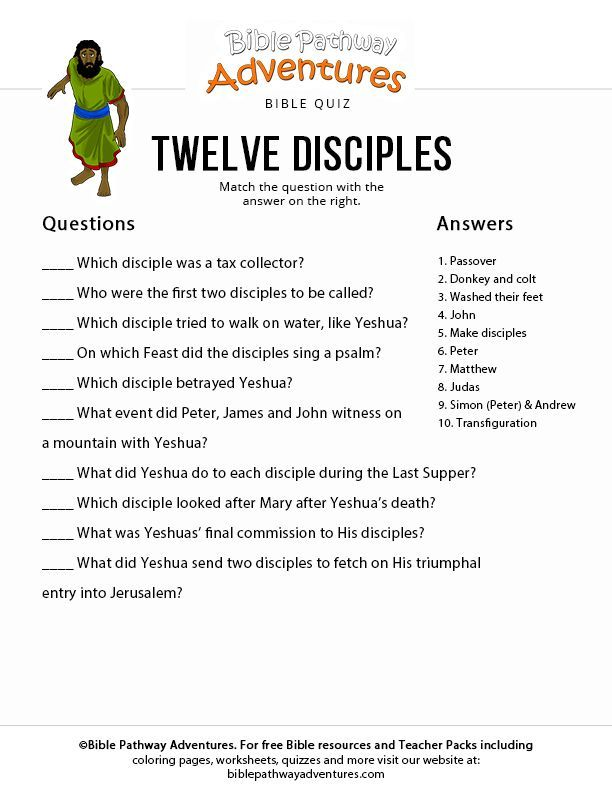 Twelve Disciples Bible Quiz For Kids Free Download Bible Quiz Bible Lessons For Kids Bible Study Lessons