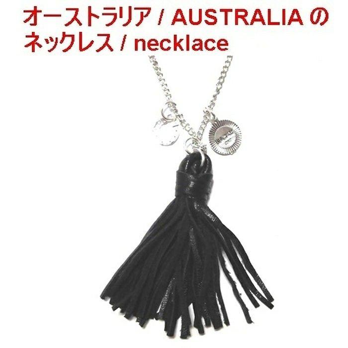 タッセルネックレス #ネックレス #necklace #セレクトショップレトワールボーテ #Facebookページ で毎日商品更新中です  https://www.facebook.com/LEtoileBeaute  #ヤフーショッピング https://store.shopping.yahoo.co.jp/beautejapan2/leather-special-necklace-black.html  #レトワールボーテ #fashion #コーデ #yahooショッピング #ねっくれす #ネックレスも #流行り #人気 #おしゃれ #タッセルネックレス #かわいい #可愛い #お洒落 #レザーネックレス #レザー #アクセサリー #ファッション #オーストラリア
