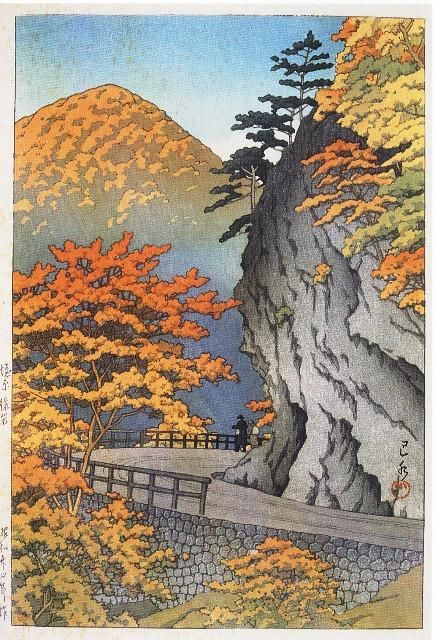 KAWASE Hasui (1883-1957), Japan