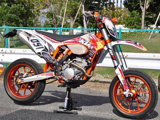 デカールデザインKTM 250 EXC-F SIXDAYS ogi号 | ///NMR Blog///日本メット連合[Nihon Metto Rengo]モタード&モトクロス///