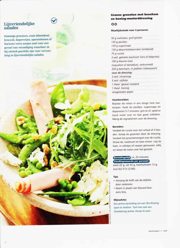 Super gezonden en lekkere peultjes salade met Ham en blauwe kaas