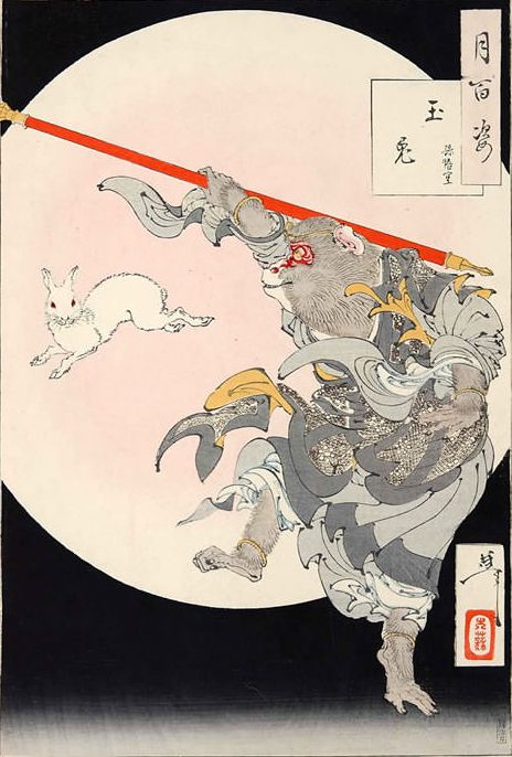 <玉兎 孫悟空 : TAMAUSAGI SONGOKU> MONKEY KING AND MOON RABBIT YOSHITOSHI TSUKIOKA 1839-1892