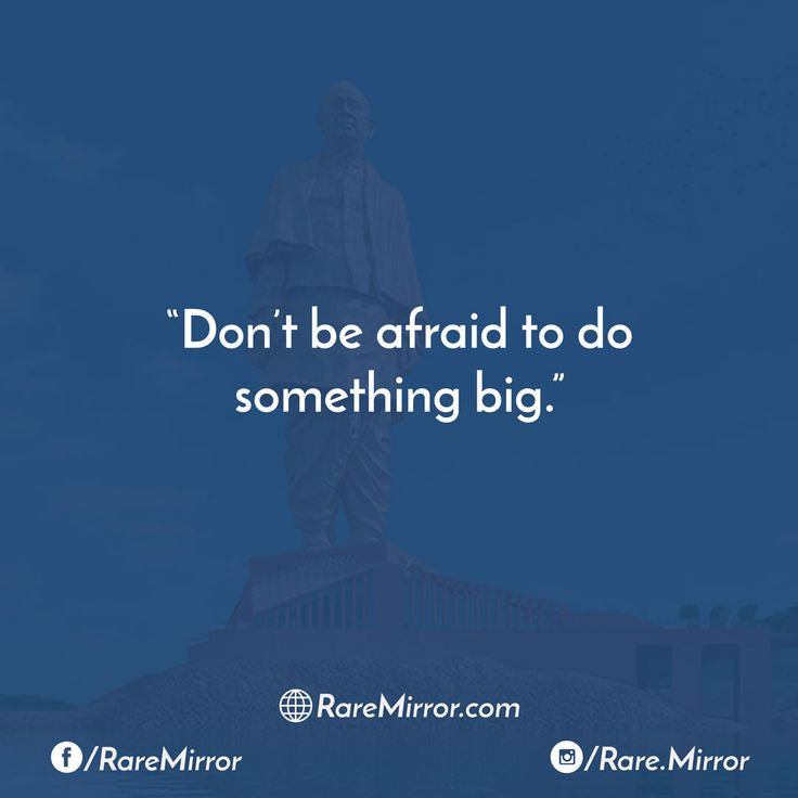#raremirror #raremirrorquotes #quotes #like4like #likeforlike #likeforfollow #like4follow #follow #followback #follow4follow #followforfollow #success #successquote #life #lifequote #truth #truthquote #afraid #something #big