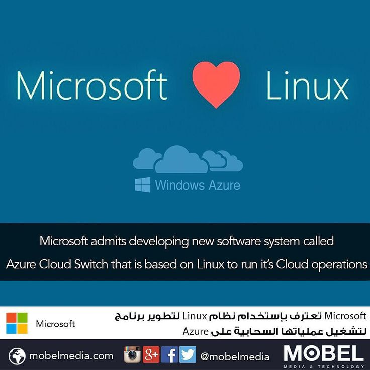 #Microsoft admits to developing new software system called Azure Cloud Switch that is based on #Linux to run its Cloud operations