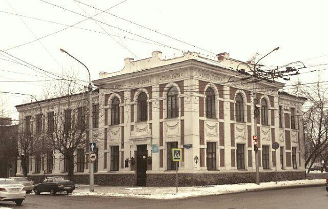 Второе городское училище. Информация по ссылке: http://www.krasplace.ru/vtoroe-gorodskoe-uchilishhe