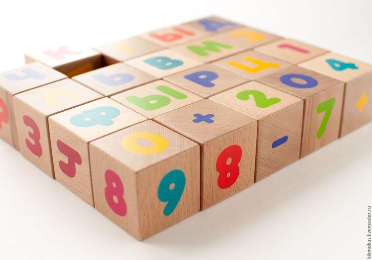Купить Деревянные кубики с буквами и цифрами - кубики деревянные, кубики из бука, кубики для детей
