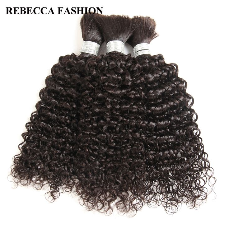 Rebecca Brazilian Remy Curly Bulk Human Hair For Braiding 3 Bundles Free Shipping 10 to 30 Inch Natural Color Hair Extensions