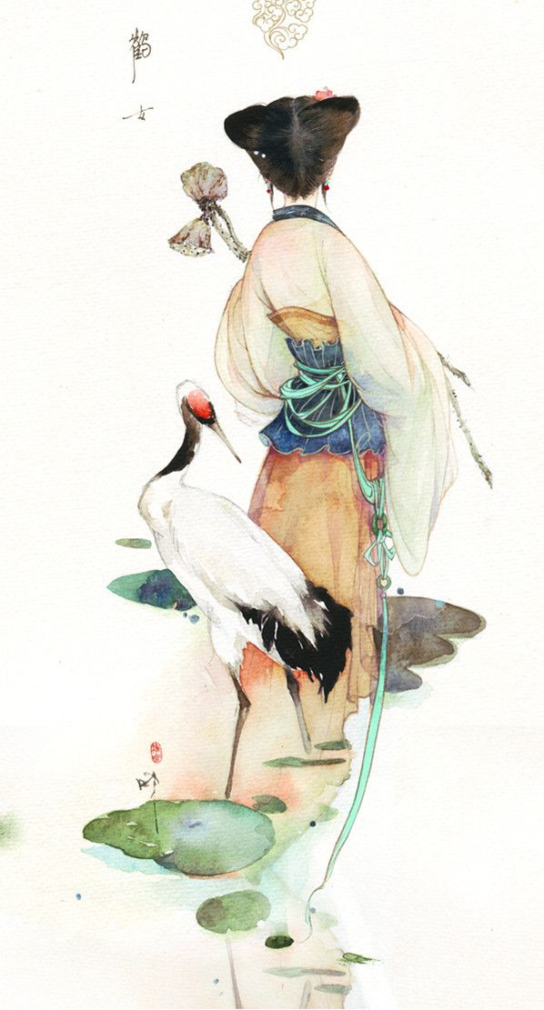 gorgeous watercolour